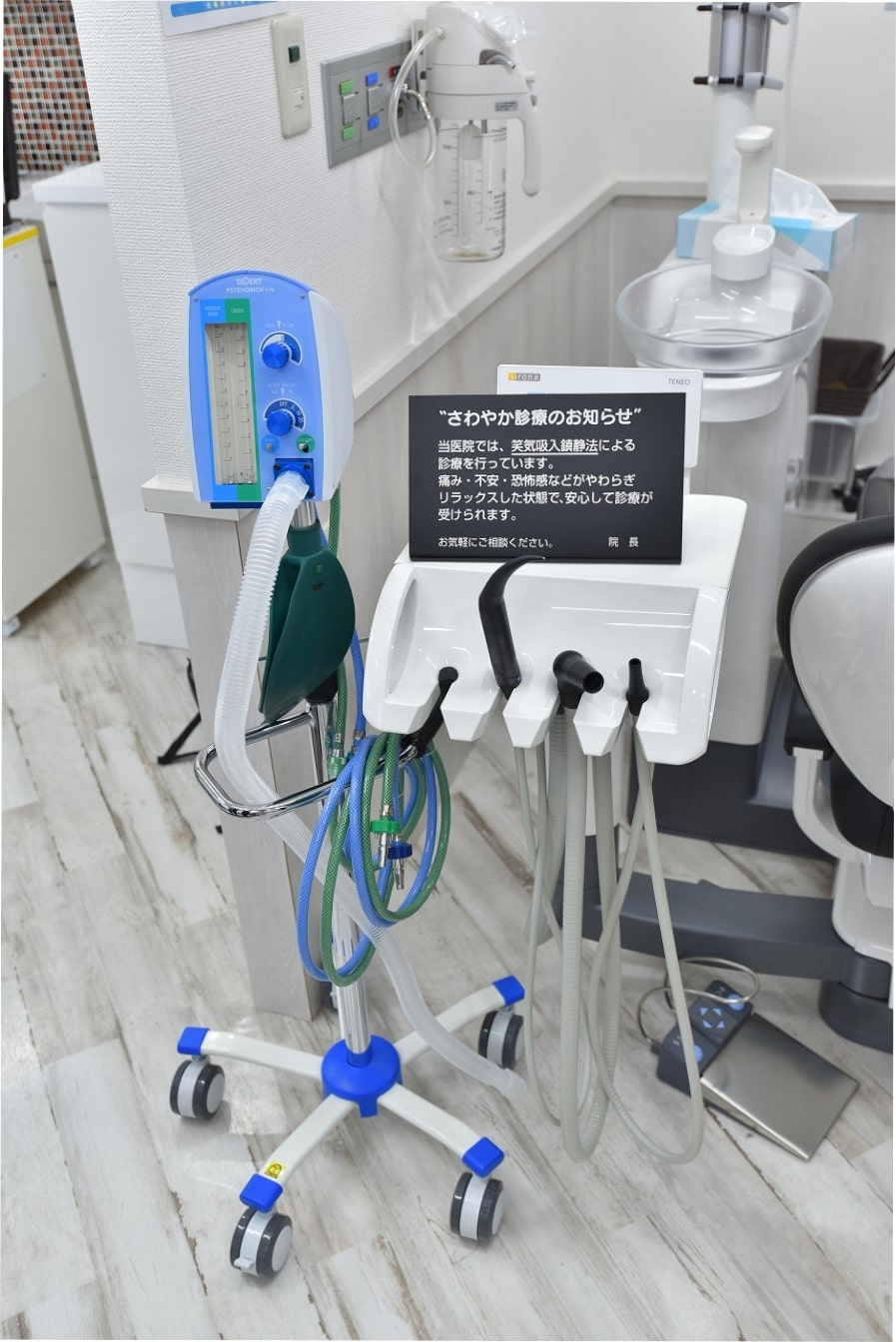 特別診療室(オペ室)